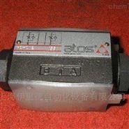 阿托斯减压阀溢流阀叠加式单向节流阀