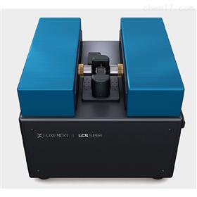 LCS SPIM光片成像系统