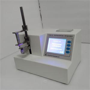 智能牙科手机夹持切削工具测试仪