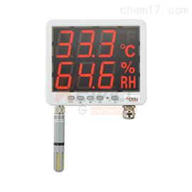 TKH30系列室內壁掛溫濕度變送器上海工業