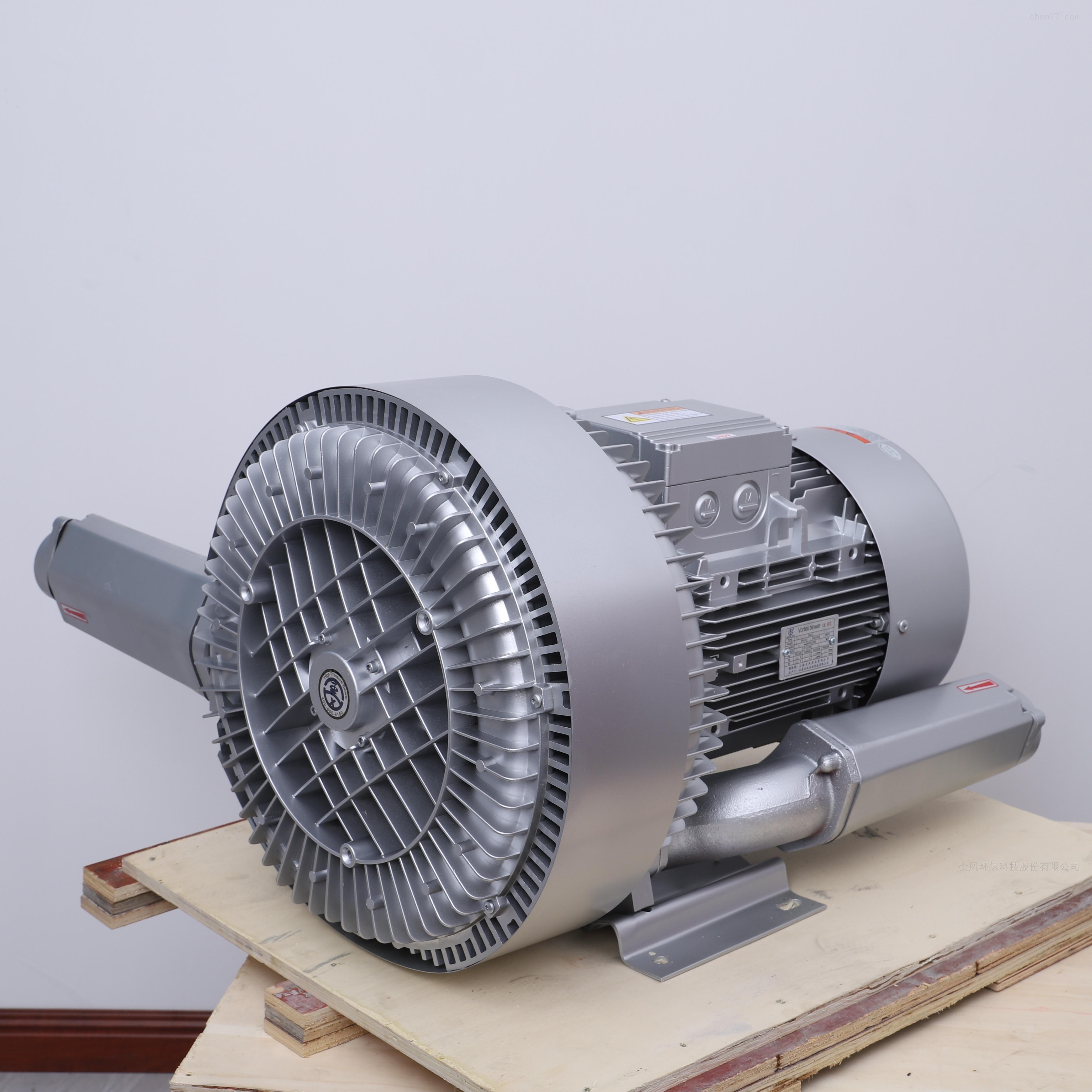 化工厂防爆旋涡气泵