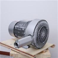 燃烧机1.5KW透浦鼓风机