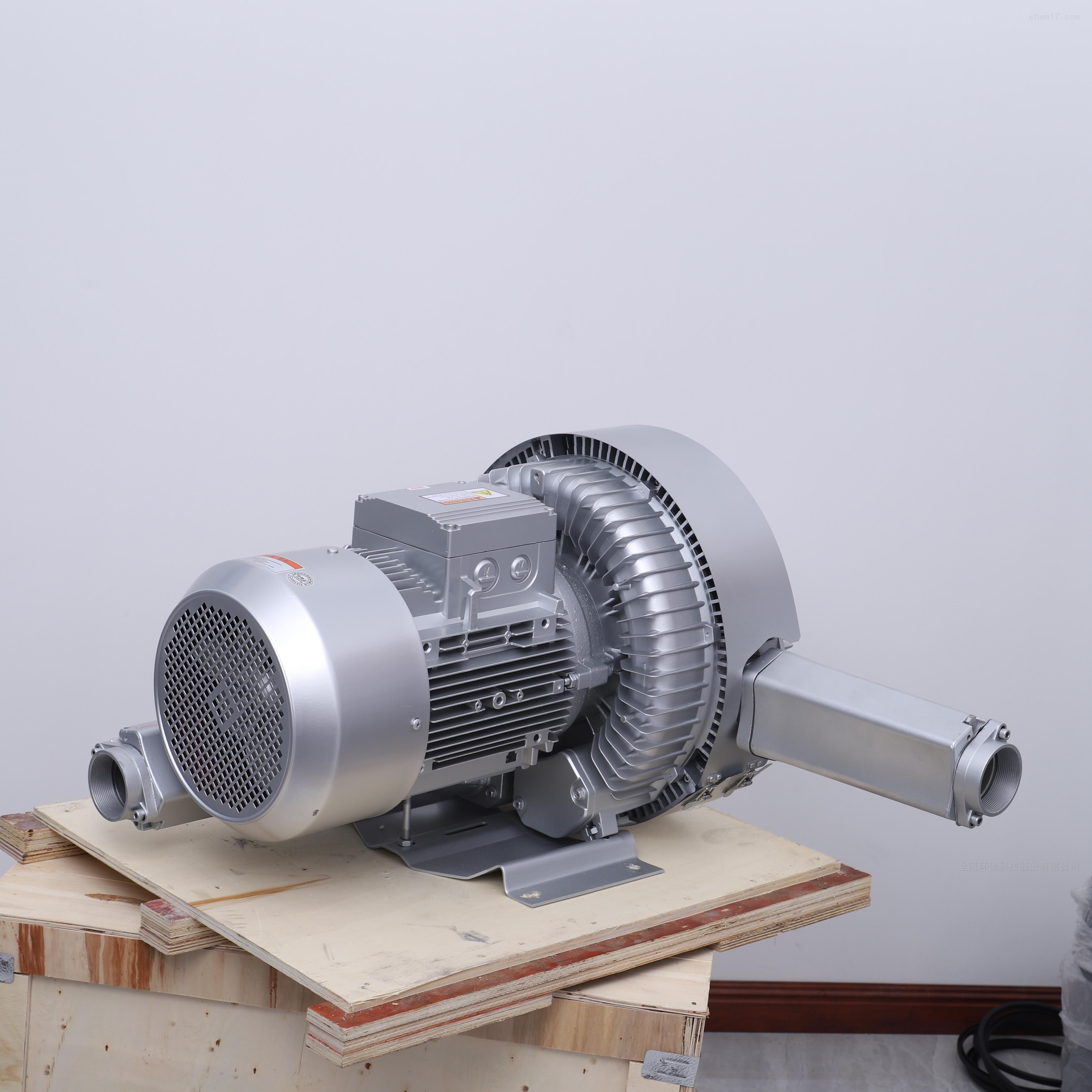侧风道漩涡式气泵