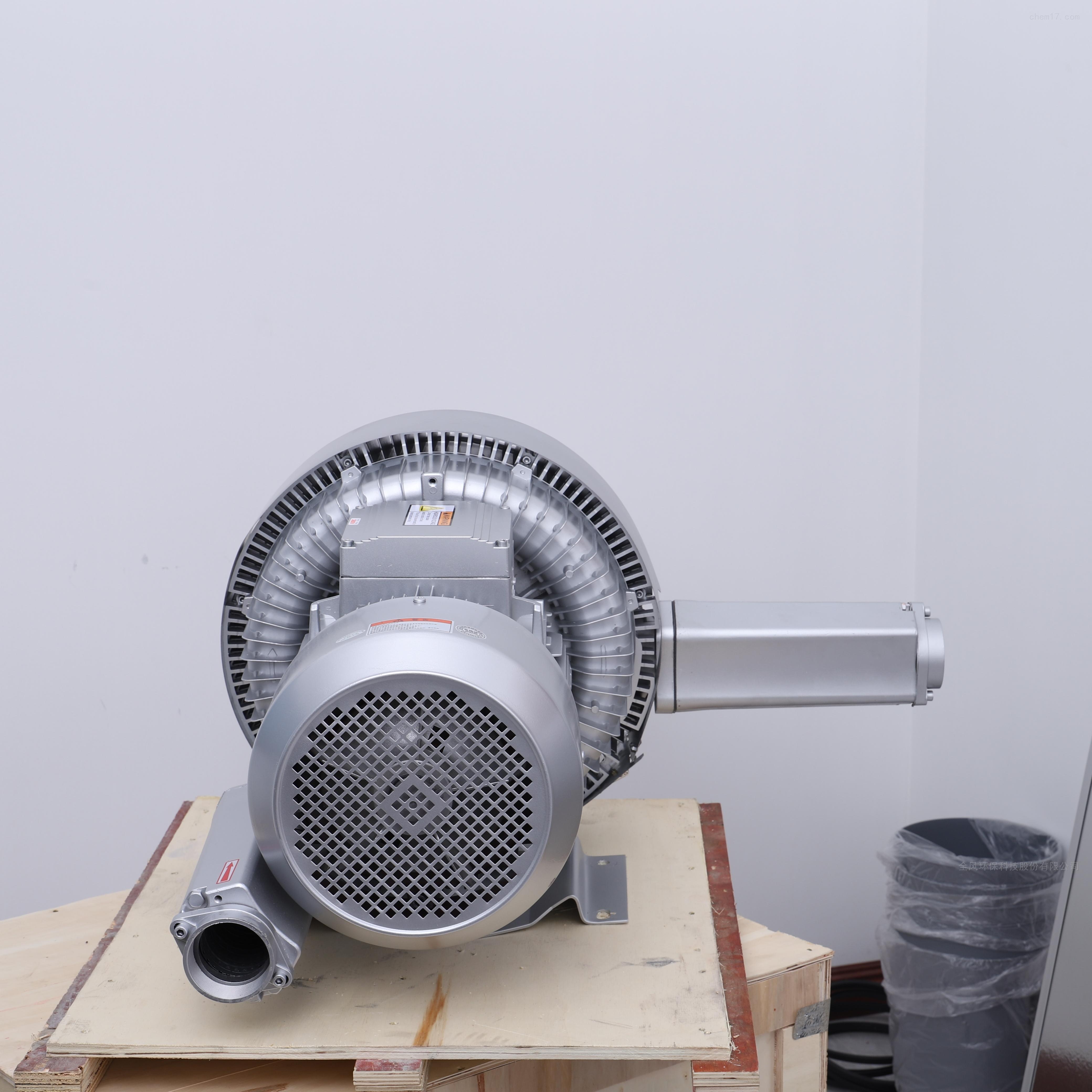 豆腐机械用豆渣输送高压风机