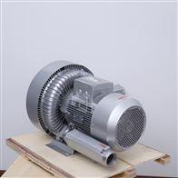 2P双叶轮强力送风旋涡气泵