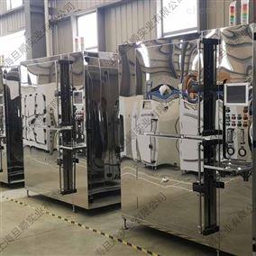 银浆固化烘箱 基板除潮 百级高温无氧烘箱