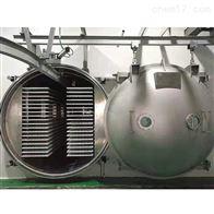 FD真空冷冻干燥机