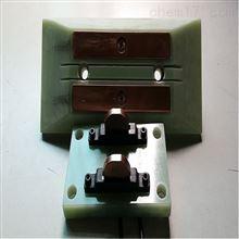 15A自動充電裝置