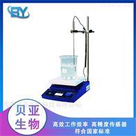 实验室数显恒温搅拌机  集热式磁力搅拌器