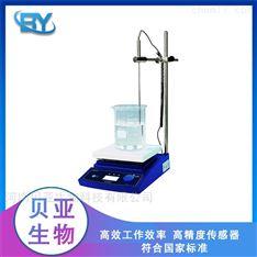 實驗室數顯恒溫攪拌機  集熱式磁力攪拌器