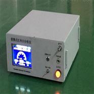 便携式红外一氧化碳分析仪