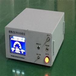 LB-QT-CO便携式红外一氧化碳分析仪