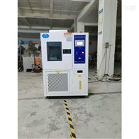 湖南长沙2.5次元影像测量仪厂家
