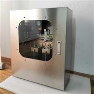 防爆型氧气探测系统