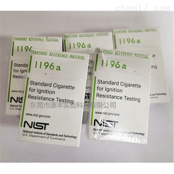 SRM 1196a阻燃测试标准香烟(nist)
