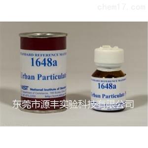 SRM 1648a城市颗粒物标准品