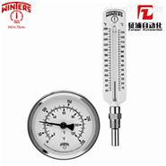 文特斯WINTERS熱水溫度計TSW-LF