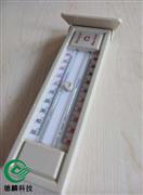 高低溫度計