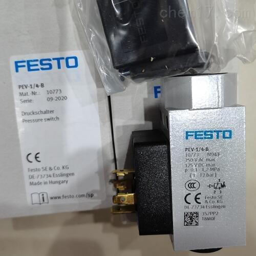 费斯托压力开关配置图,德国FESTO