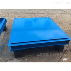 碳钢防爆2吨电子地秤 2t本安型地磅生产厂
