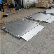 雙層10噸不銹鋼電子地秤 10t耐腐蝕地磅稱