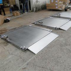 10吨防爆电子磅秤 1乘1.2米本安型地磅秤