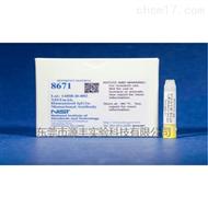 RM8671-NISTmAb, Humanized IgG1κ Monoclonal Antibod