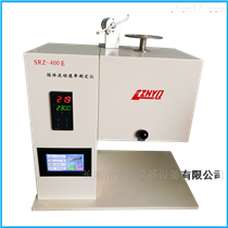 SRZ-400E熔体流动速率测定仪
