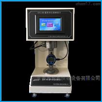 QYS-96B塑料球压痕硬度计