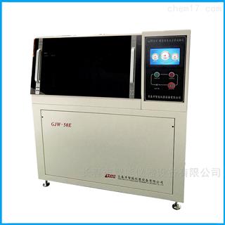 GJW-50K电压击穿试验仪