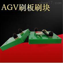 35AAGV小車充電刷 智能機器人