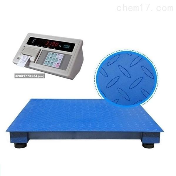 1吨小型电子地磅秤