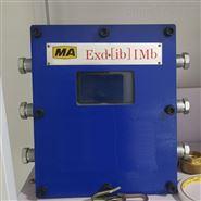 煤礦用紅外光控自動噴霧降塵裝置主控箱