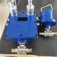 矿用红外光控ZPR127自动洒水降尘装置主控箱