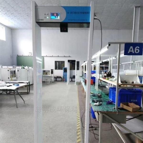山东地区疫情防控用门式红外测温仪LB-105