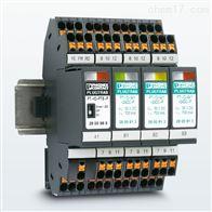 信号防雷2882297菲尼克斯MNT-TV-SAT D/WH电涌保护插座