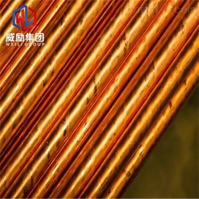 C40800锡黄铜锻件圆棒