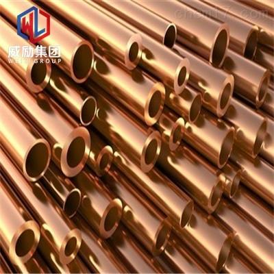 C41500锡黄铜精密材料