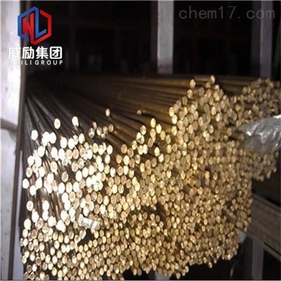 C43400锡黄铜锻件圆棒