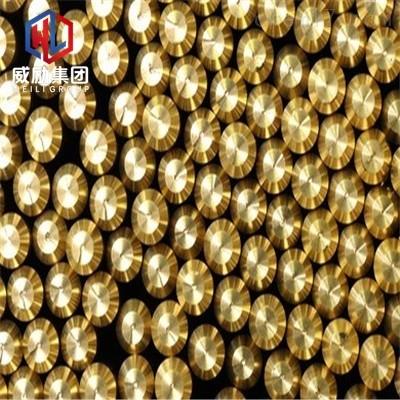 CuNi10Zn42Pb2锌黄铜标准棒材