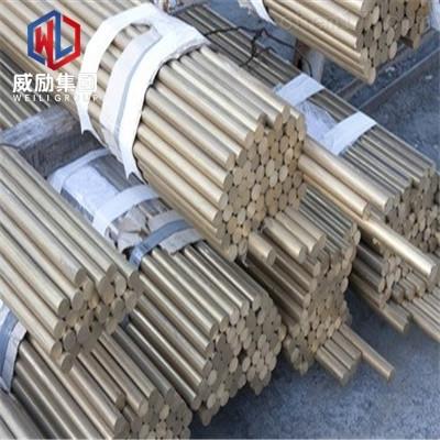 CuZn20Al铝黄铜上海价格