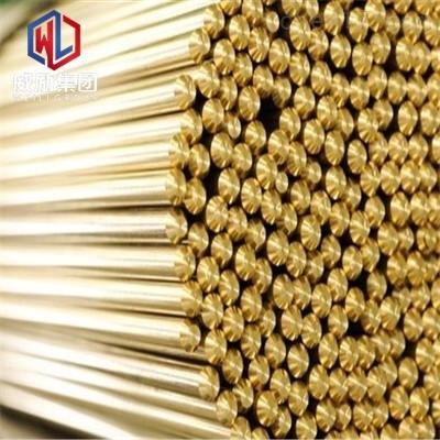 CuZn33黄铜弹簧丝