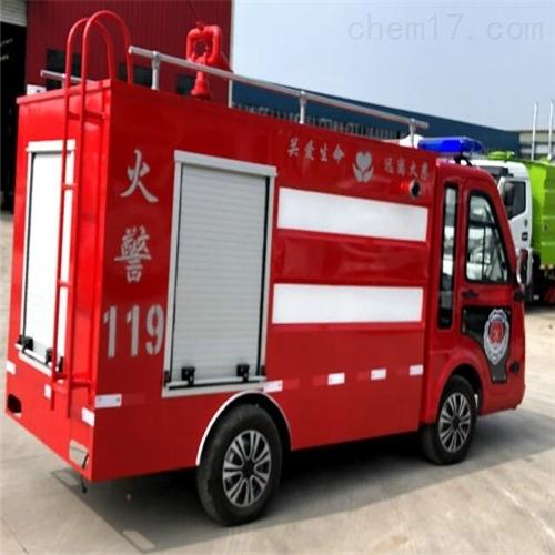 ZY001-电动消防车