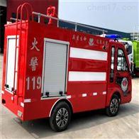 zy001ZY001-电动消防车