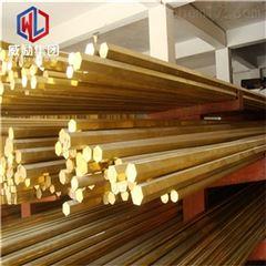 CuZn37Al铝黄铜物理性能