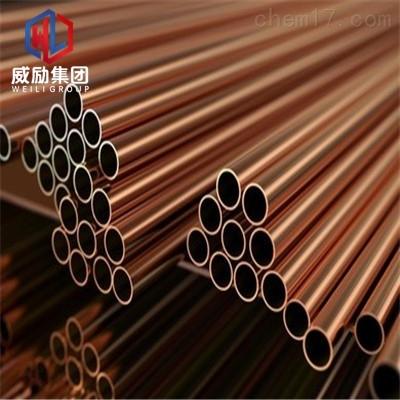 CuZn39Pb3Sn黄铜厚壁管