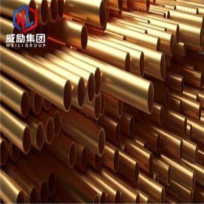CuZn40Mn1Pb1FeSn黄铜精密材料