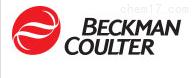 Beckman国内授权代理