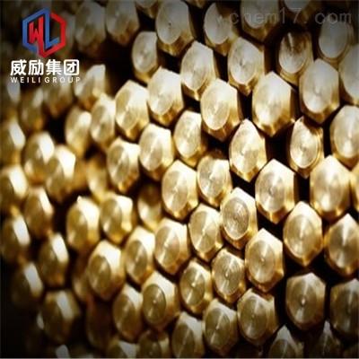 CuZn40Pb1Al黄铜技术协议