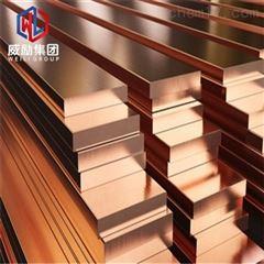 CuZn41Pb1Al黄铜合金加工